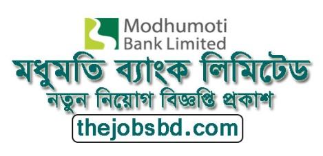 Modhumoti Bank Limited Job Circular 2017
