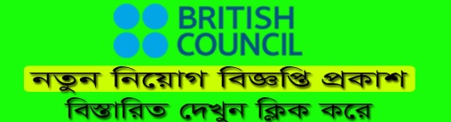 British Council Job Circular 2019