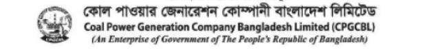 Coal Power Generation Company Bangladesh Ltd. CPGCBL Job Circular 2018