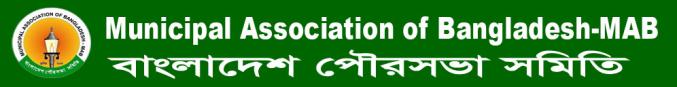 Municipal Association Of Bangladesh Circular 2018